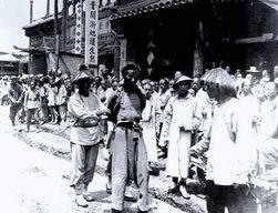 义和团民被押赴刑场-西方人眼中的义和团