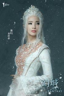 帝国的王后幻城-帝国的王后