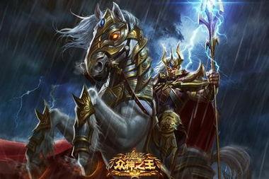 逆战之五界传说-神鬼传奇 众神之王资料片庆典豪礼等你抢