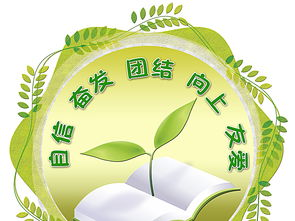 绿色徽章幼儿园校徽班徽设计