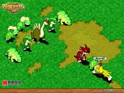...神相约 网游 石器时代 琉璃洞窟 龙腾世界 5617游戏主题站 官方网站...