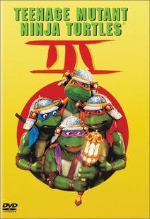 1993年 忍者神龟3