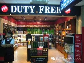 ?巴厘岛机场DFS免税店银联卡优惠-刷中行卡 海岛机场免税店购物攻略