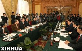 ...在北京与中国国民党智库代表团就共同举办两岸经贸论坛有关事宜进...