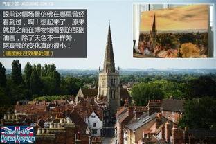 ...牛津小镇 参观阿宾顿博物馆 英国五日游记