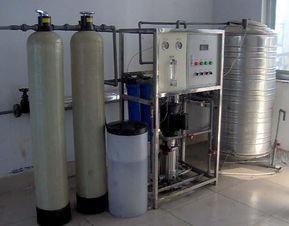 环保专用纯净水处理设备200t h