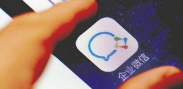 与阿里钉钉开撕腾讯已正式发布企业微信