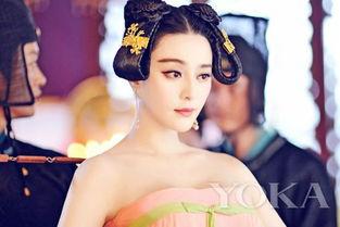 范冰冰——武则天传奇 武媚娘-最美艳 范冰冰古装美妆大盘点