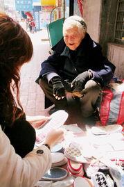 日本老太太的超级育儿法
