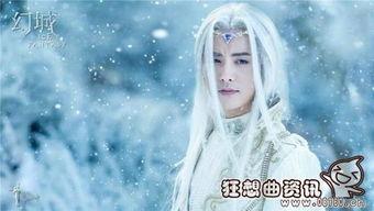 幻城马天宇会在第几集出现 幻城樱空释喜欢的是谁