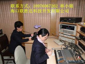 ...广播系统,同声翻译系统,扩声音响系统