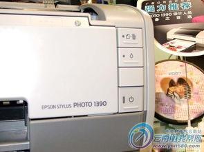 ...打印机 爱普生Photo 1390热卖