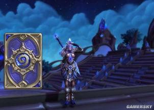 魔兽世界WOW高玩制作 炉石传说卡背主题幻化
