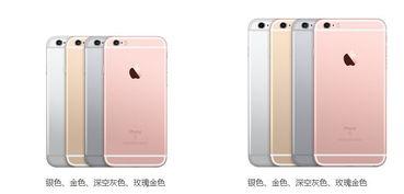 苹果iPhoneSE iPhone6 iPhone6s买哪个好 SE港版 iPhone6 iPhone6s对比评测 苹果iPhoneSE 01店手机网 Powered by Discuz