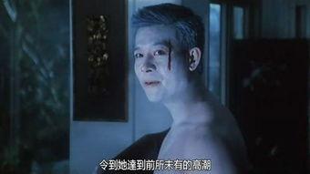 解读香港三级电影文化 来自 东方头条新闻