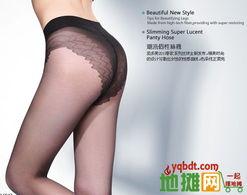 精包装丝袜 连裤袜 厂家供应最低2.95