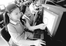 观看中外大片和影音资料,玩百种益智游戏.