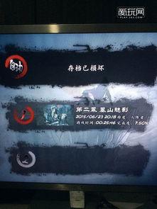 爱玩网 国行PS4版 雨血前传 蜃楼 游戏评测