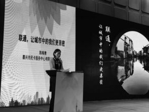 部互联互通城市平台的第六批成员,将与上海、澳门、天津、珠海等77...