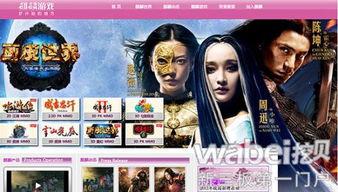 网游 画皮世界 运营商麒麟文化新三板挂牌上市