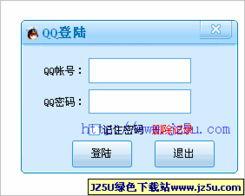 QQ海军消息群发器V1.1绿色免费版 对好友单发消息群发消息