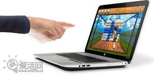 惠普Envy 17将成首款内置Leap Motion体感技术笔记本