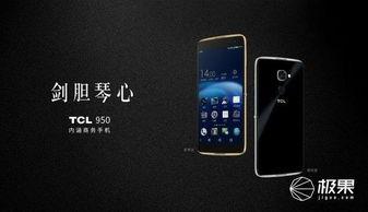 而本次的主角是TCL的最新旗舰商务内涵手机TCL 950.在年轻的笔...