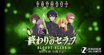 部由日本知名轻小说作家「镜贵也... 负责漫画的人气动漫作品,而在这...