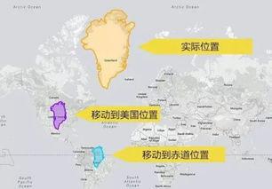 ...陵兰岛如果往南移动到美国以及赤道位置,在地图上看起来是这样的-...