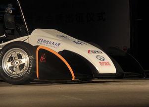 北航 北京汽车AERO方程式赛车队新车发布