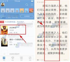 QQ阅读背景图片如何更换 QQ阅读背景设置方法