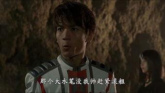 长野博宣布结婚 系童年男神 迪迦奥特曼