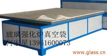 强化玻璃配件真空袋硅胶床硅胶板