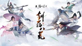 剑荡八荒刺探玩法攻略