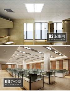 奥普集成吊顶led灯厨房灯具平板灯300 600铝扣板厨卫面板灯嵌入式