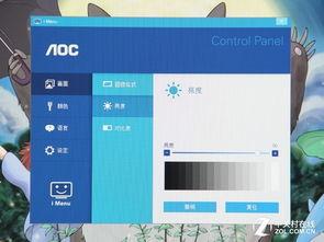 ...-Menu操作界面控制软件-OSD操作演示和两种软件使用 PDS271