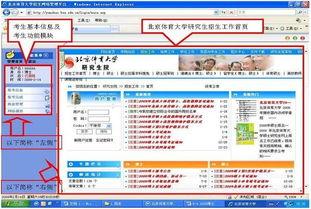 2017河南省直报名步骤