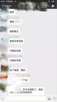 香港黄大仙125开奖结果 双色球144期历史同期