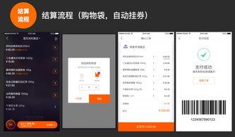 中国版 Amazon Go 满月,多点 自由购 到底有多大想象空间