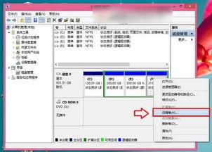 windows10下安装win7系统教程