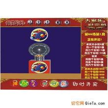 七乐彩选号之经典杀号法则(3)