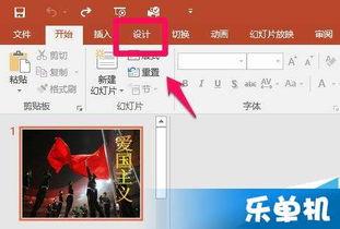 如何把Execl文档内容打印在一张页面上?