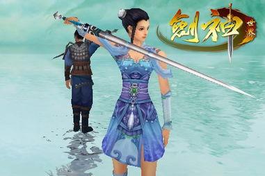 DNF剑魂/剑圣/剑神完美BUFF换装
