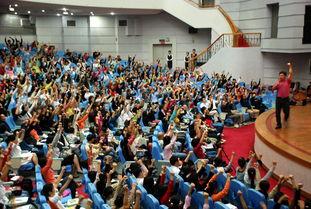 ...回教育的快乐 海口人民大会堂
