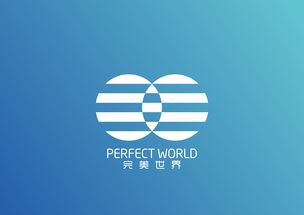 完美世界 境界