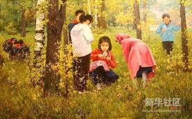 ...美 难得一见的朝鲜美术作品