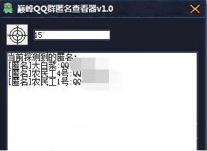 手机QQ聊天记录查看器如何安装