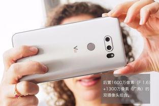 BenQ-Siemens C30手机使用说明书:[3]