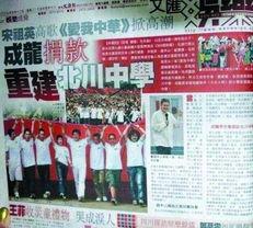 中国PDF文件下载  据《新京报》报道 继章子怡后,一向以热心公益活...