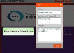 ...用户根据标分类快速索到你制作的名片.-让初学者技高一筹 名片设...